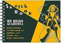 ヒサゴ 僕のヒーローアカデミア 図案スケッチブック 麗日お茶子 HH0883 【まとめ買い5冊セット】