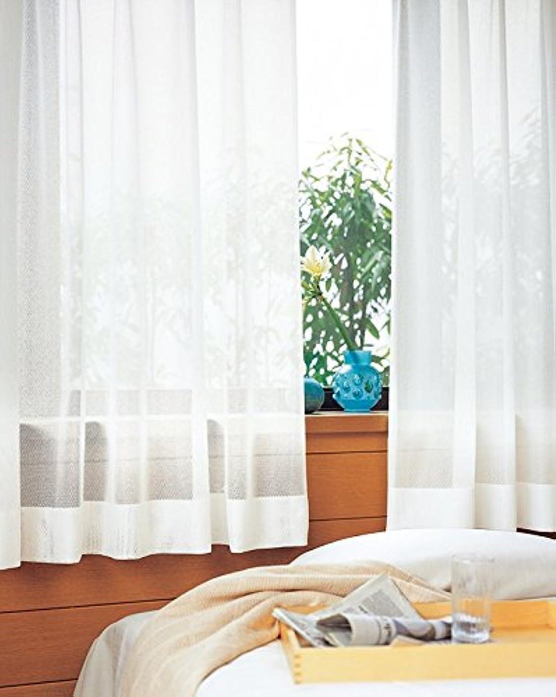 ハイブリッド悪用ぬいぐるみ東リ 合わせやすい無地調デザイン フラットカーテン1.3倍ヒダ KSA60488 幅:100cm ×丈:290cm (2枚組)オーダーカーテン