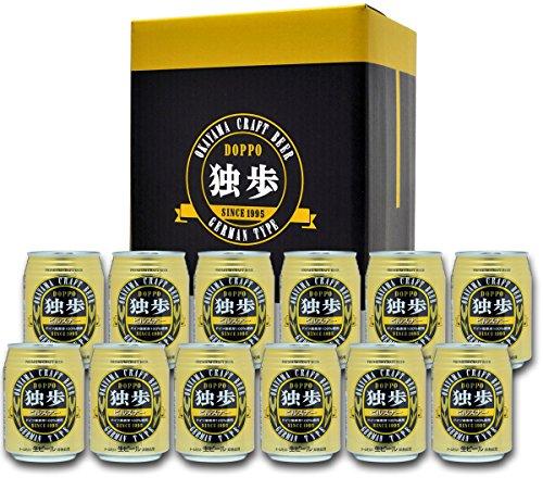 地ビール 独歩 ピルスナー缶 12本セット (クール配送)