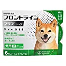 【動物用医薬品】フロントライン プラス ドッグ 犬用 M(10kg~20kg未満) 1.34mL×6本入