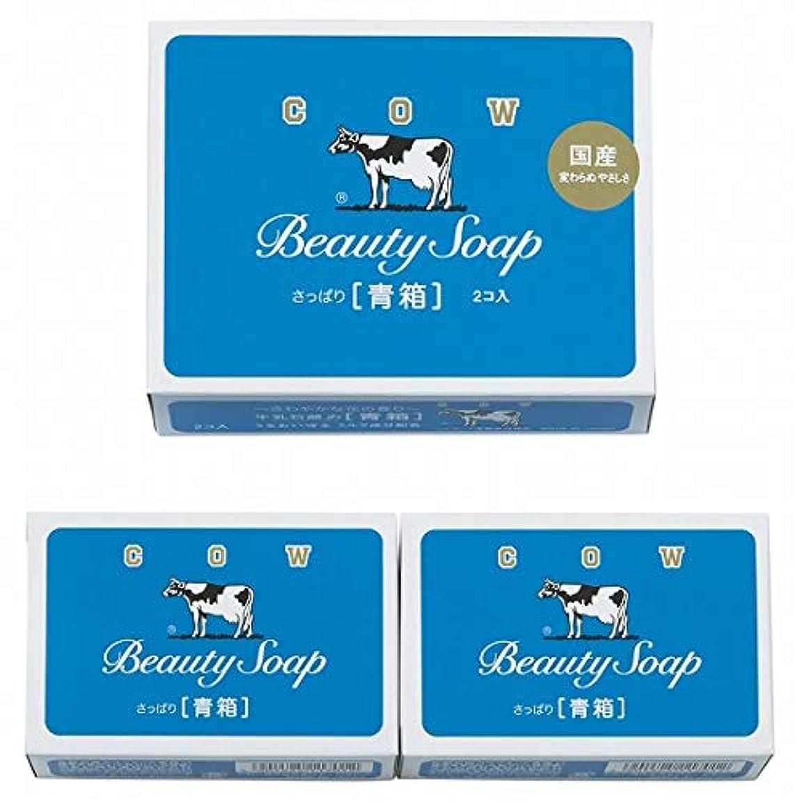 三番エンコミウム印刷する牛乳石鹸 カウブランド青箱2入
