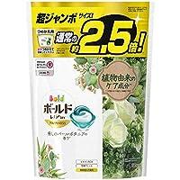【2個セット】ボールドジェルボール38個入り 癒しのパールボタニアの香り 超ジャンボ2.5倍 柔軟剤入り洗剤