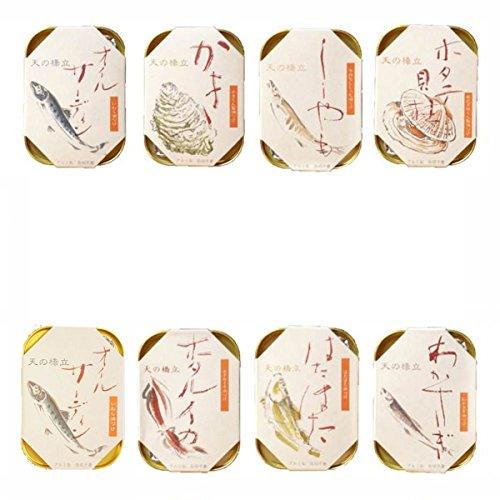 竹中缶詰 天の橋立 食べ比べ 8種 各1缶セット