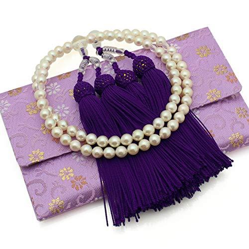 アコヤ真珠 二連 念珠 数珠 6.5-7.0mm (紫房) 本真珠 略式 正絹房 頭付房 数珠袋付 念珠袋 女性用 日本製