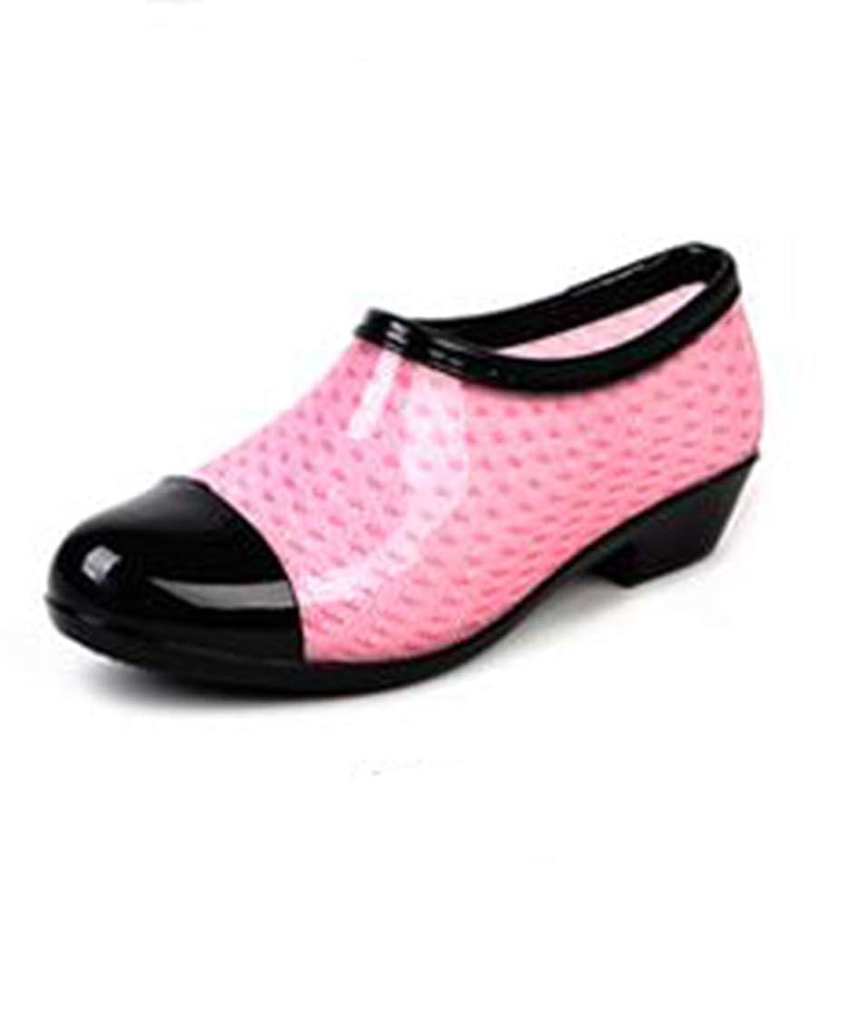 オフェンスプランターパーフェルビッド[PIITE] レディース レインシューズ ぺたんこ カジュアル ショート丈 レインブーツ おしゃれ 滑り止め 雨靴 防水 シンプル シューズ 軽量 快適 ワークシューズ 歩きやすい