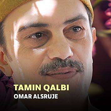 Tamin Qalbi (Inshad)
