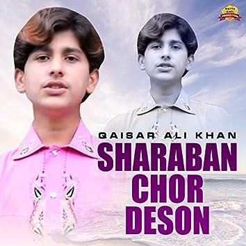 Sharaban Chor Deson - Single