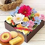 誕生日 の プレゼント 人気商品 花 バラ アレンジメント おいもや ケーキ洋菓子 お菓子 花とスイーツ お祝い 内祝 ギフト アレンジメント生花 (ミックス)