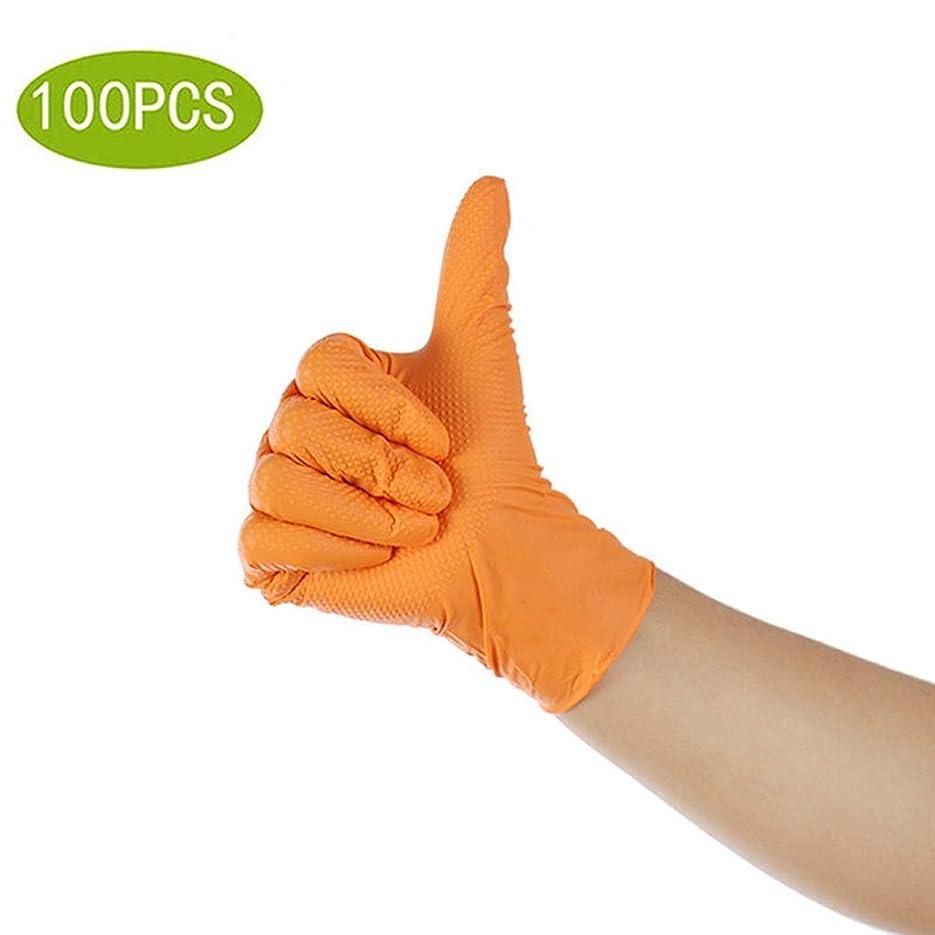 こっそりリンス最小使い捨て手袋軽量9インチパウダーフリーラテックスフリーライト作業厚手の使い捨てゴム手袋、滑り止めパームプリントグレードタトゥーメディカル試験手袋100倍 (Color : Yellow, Size : S)