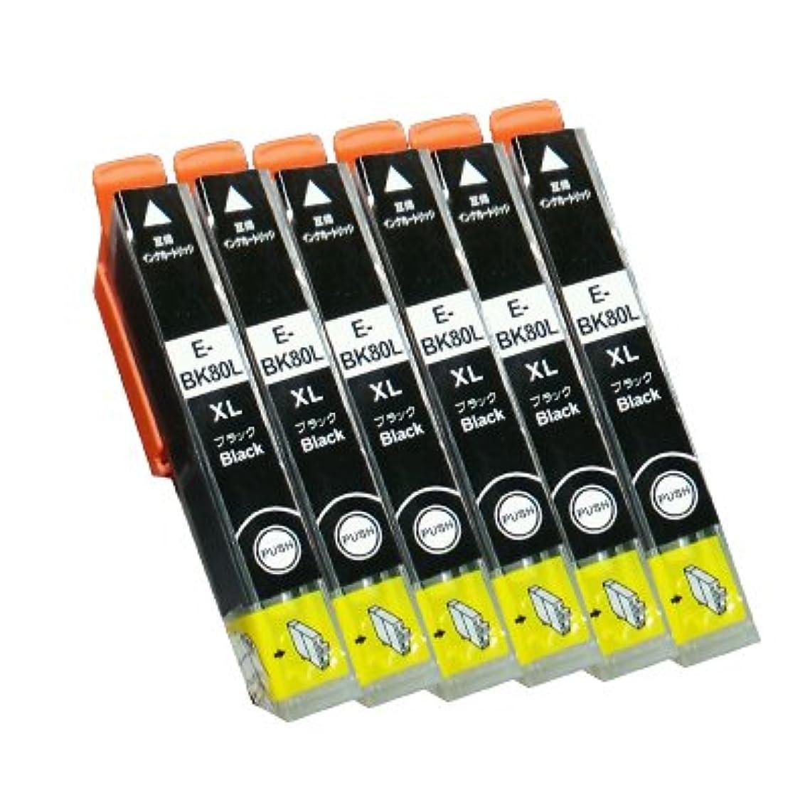 クラッチ勝利した異邦人IC80 ブラック 6個セット エプソン 互換インク ICBK80L EPSON ICチップ付