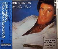 リック・ネルソン・ベスト・ヒット・コレクション22