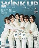 WiNK UP (ウインクアップ) 2020年 1月号