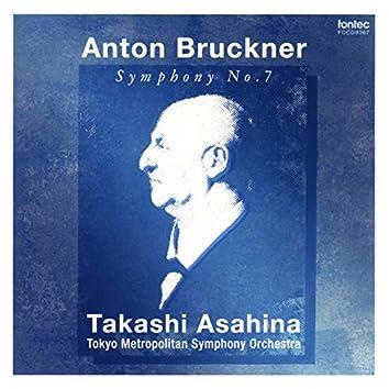 Bruckner: Symphony No.7 <Haas Edition> [Rec.: 2001]
