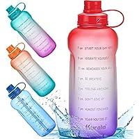 Kurala Half Gallon/64 oz Motivational Water Bottle with Time Marker Reminder & Straw