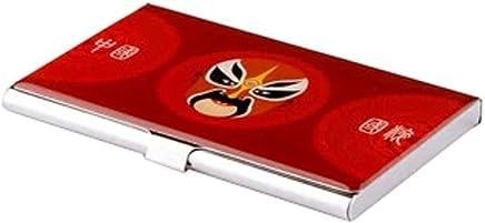 Chinoiserie Edelstahl Handelsname-Kredit-ID-Kartenhalter-Kasten,N : B�robedarf & Schreibwaren