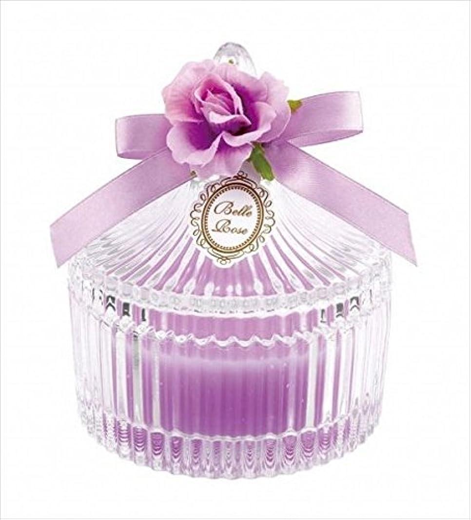 メンタリティスピン形状kameyama candle(カメヤマキャンドル) ベルローズキャニスター 「 パープル 」 キャンドル(A5920500PU)