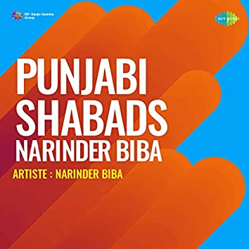 Punjabi Shabads Narinder Biba