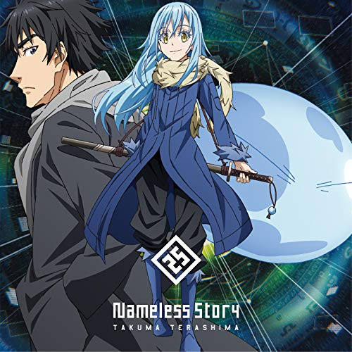 [Single]Nameless Story – 寺島拓篤[FLAC + MP3]