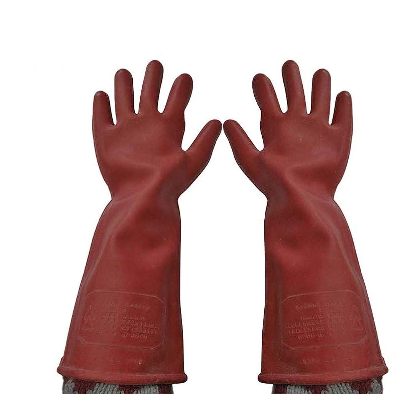 ZXW 手袋- 12KV絶縁手袋抗電220v380V労働保険ゴム手袋高電圧電気専門 (色 : ナツメレッド)
