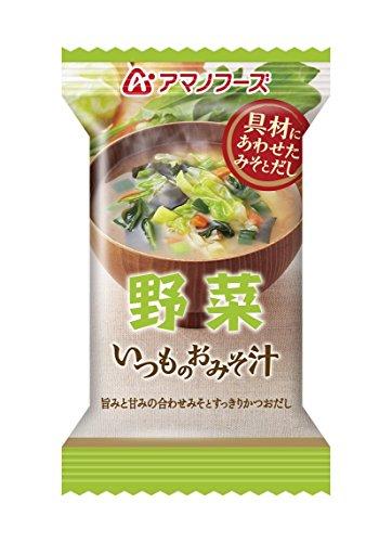 アマノフーズ フリーズドライ 味噌汁 いつものおみそ汁 野菜 10g×20食セット(即席 味噌汁)