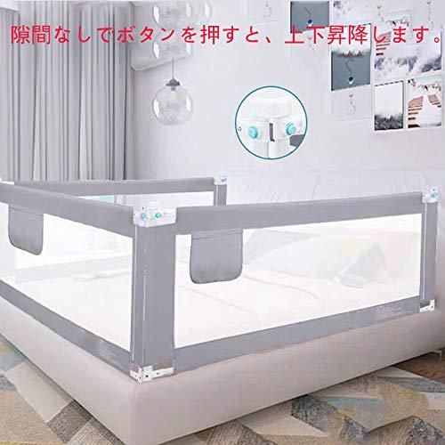 Kadahisベッドフェンスベットガード無添加素材布団ずれ蹴り出しお子様のベッドからの転落防止取り付け簡単1枚入り子供用出産お祝い日本語説明書付き(120cm,グレー)