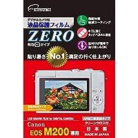 エツミ デジタルカメラ用液晶保護フィルムZERO Canon EOS M200専用 E-7376