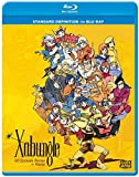 Xabungle [Blu-ray]