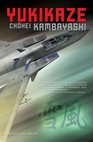 Yukikaze (English Edition)