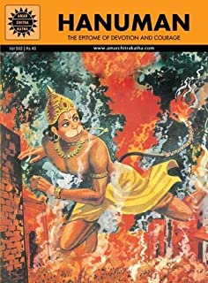 Hanuman: The Epitome of Devotion and Courage (Amar Chitra Katha)