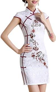 Amazon Fr Robe Chinoise Vetements