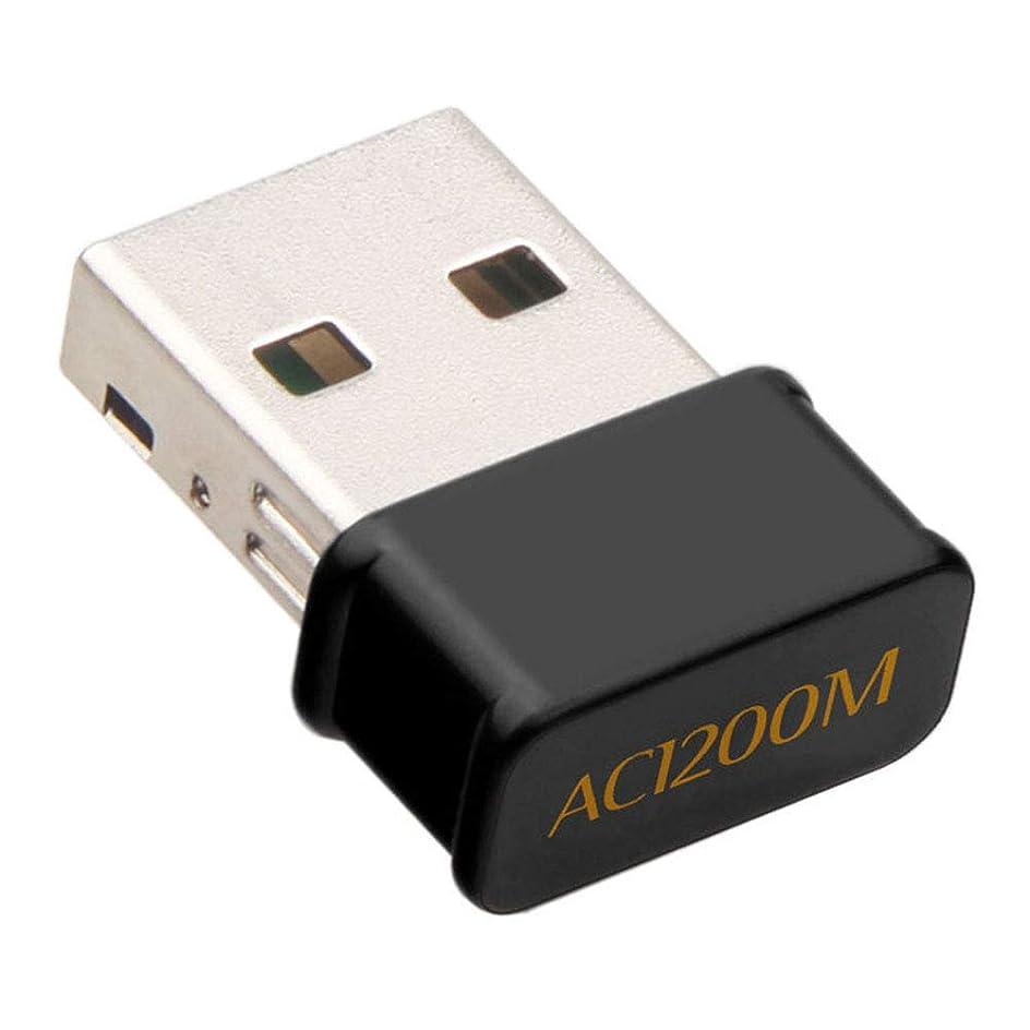 追放再編成する良心USB WiFiアダプター 1200Mbps、デュアルバンド 2.4G/5G GHz USB 3.0 ワイヤレス ネットワーク WiFi ドングル ミニ ワイヤレス ネットワーク USB WiFi アダプター PC デスクトップ ノートパソコン用