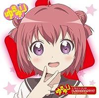 Yuru Yuri Character Song Album Vol. 1: Akaza Akari by Akaza Akari (2011-08-17)
