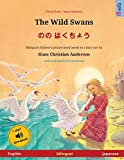 The Wild Swans - のの はくちょう (English - Japanese): Bilingual children's book based on a fairy tale by ... (Sefa Picture Books in Two Languages)