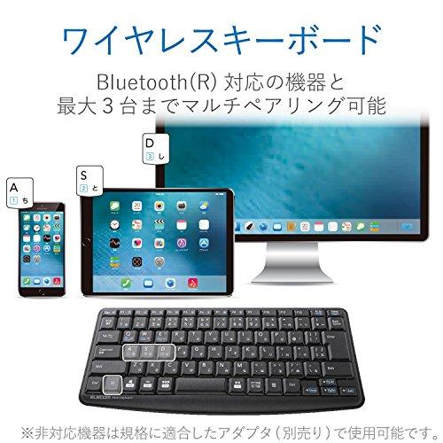 エレコムキーボードBluetoothメンブレンミニキーボード【本格静音設計】ブラックTK-FBM093SBK