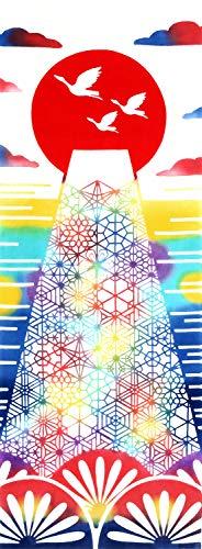 Airashika(あいらしか) 和雑貨 注染手ぬぐい『万華鏡富士山』 正月 初日の出 33×90cm