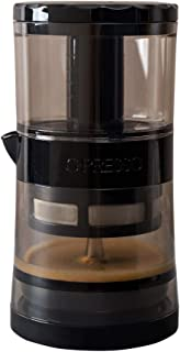 G-Presso Gyro-pressed Automatic Cold Brew Iced Coffee Maker in Just 4 Minutes, 3 to 5 Servings of Rich Crema Espresso (BPA Free)