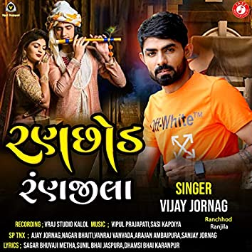 Ranchhod Ranjila - Single