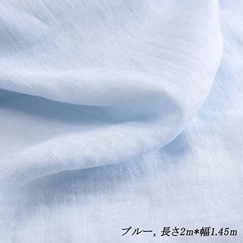 ダブルガーゼ 生地 2m*1.45m 日本国内発送 二重ガーゼ 丸ゴム付き 鼻ワイヤー付き無地 綿100% 布 裁縫 ハンドメイド 手作りキット 手芸 (ブルー, 長さ2m*幅1.45m)