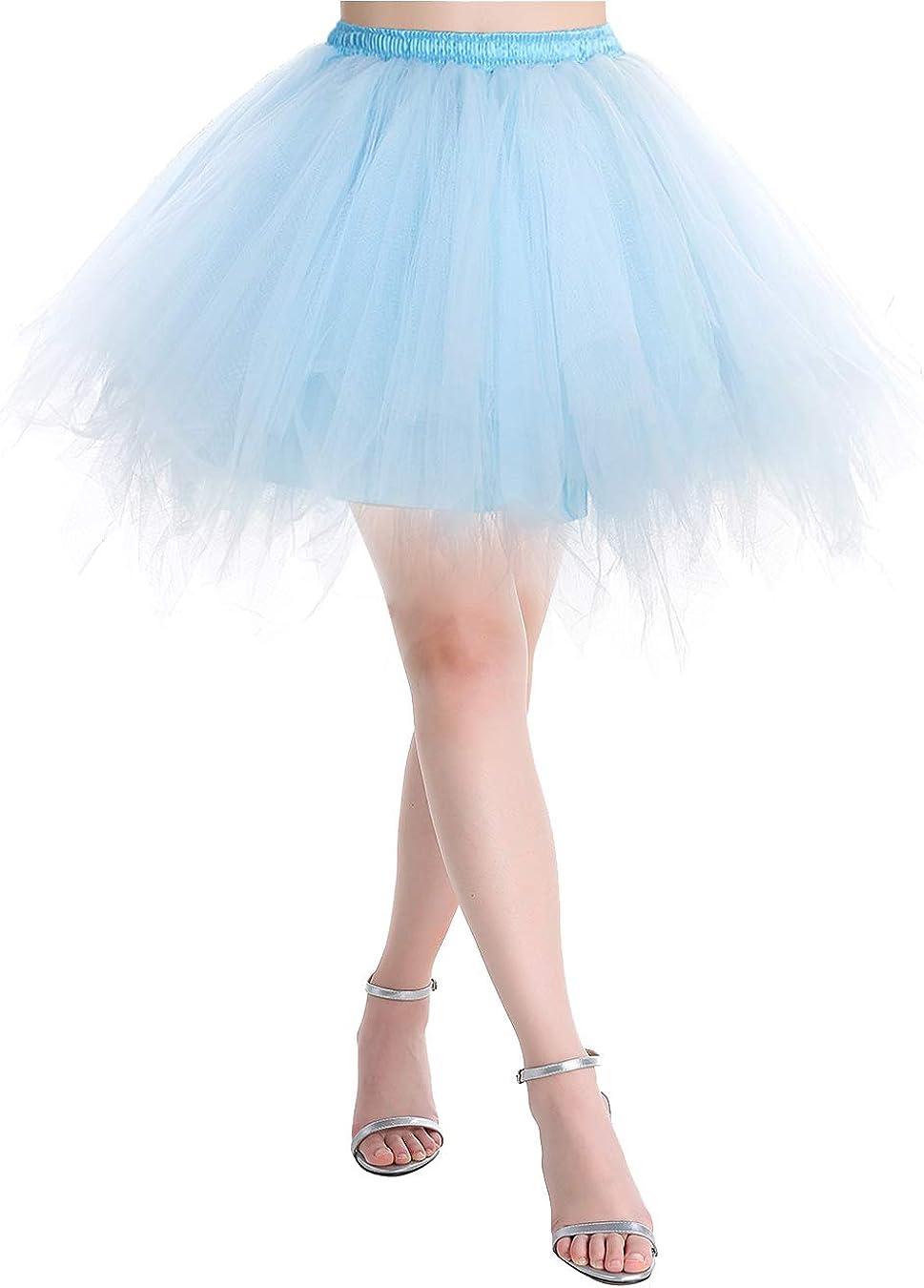 MUADRESS Women's 1950s Multi Layer Retro Petticoat Tulle Tutu Party Dance Skirt