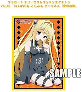 Bushiroad Sleeve Collection Extra To Love Ru Konjiki No [Yami] Character1