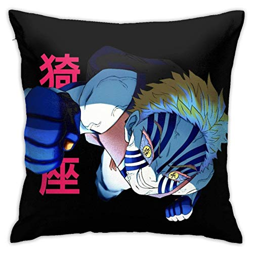 xiancheng Demon Akaza - Funda de almohada cuadrada para sofá, doble cara