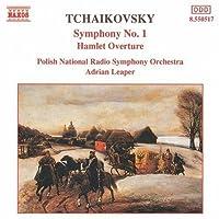 Symphony 1 / Hamlet Overture by TCHAIKOVSKY (1994-02-15)