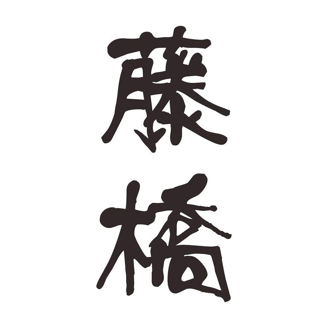 魅力的不名誉軌道1文字から買える 和文ステンレス表札 Mサイズ(約90×90mm) JapanModernism lcsj-01-m