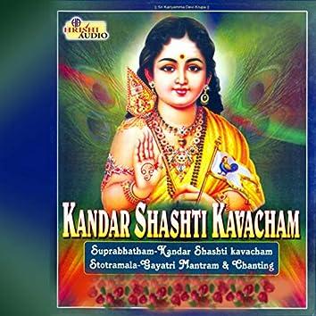 Kandar Shashti Kavacham