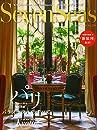 ACT4 Mook Series 「SevenSeas」 vol.249 PARIS パラスホテルのすべて 2019年3月25日発行 雑誌