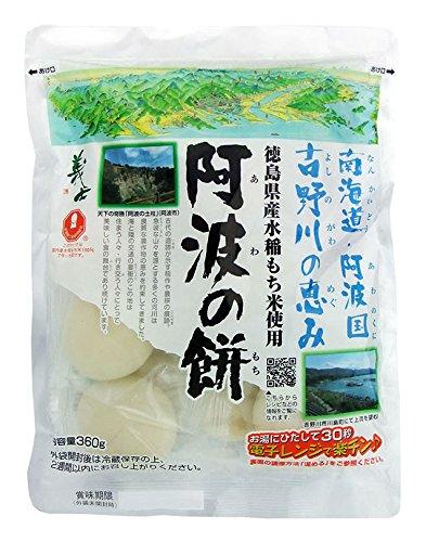 前原製粉の義士徳島県産もち米・阿波の餅