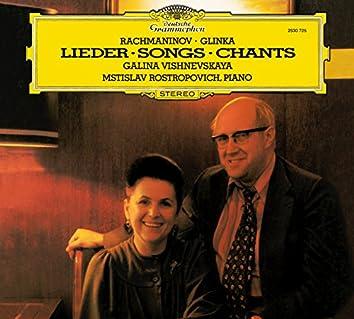Galina Vishnevskaya / Mstislav Rostropovich - Rachmaninov/Glinka: Songs