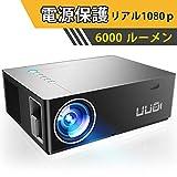 UUO プロジェクター 6000lm フルHD 1920×1080リアル解像度 ±50°データ台形補正 4K対応 電源保護機能付き