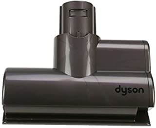 Dyson (ダイソン) 純正 ミニモーターヘッド 対象機種 DC58 DC59 DC61 DC62 [並行輸入品]