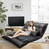 Floor Sofa Bed, Floor Pillow Bed, Black Leather Floor Sofa, Adjustable Floor Couch and Sofa with 2 Pillows for Reading, Gaming, Sleeper